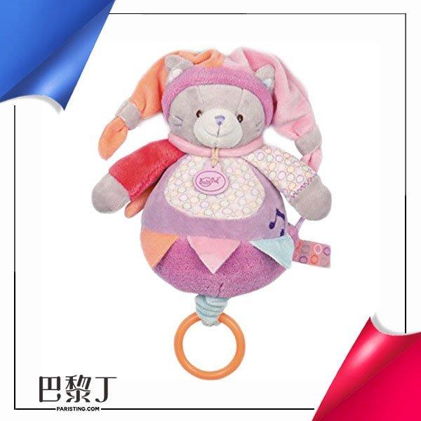 Baby Nat. 晚安! 愛唱歌的妮娜音樂貓-粉色 18cm【巴黎丁】