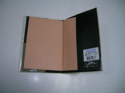 DM-609 套裝記事本 50K