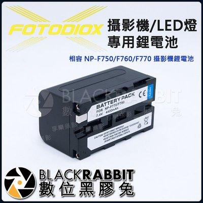 數位黑膠兔【 FOTODIOX NP-F750/F760/F770 LED燈/攝影機專用鋰電池 】 攝影燈