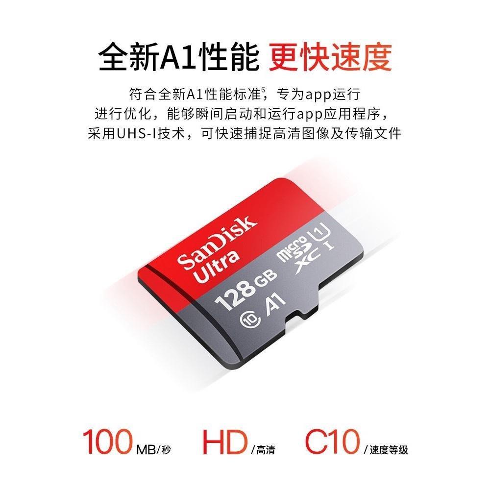 非買不可sandisk原廠記憶卡100mb高速下載買送讀卡機和SD記憶卡盒方便實用16,32,(64),128,200,256g多種容量原廠公司貨 可用於手機。