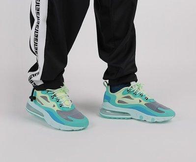 Nike Air Max 270 React 半透明 湖水綠 藍綠 檸檬綠 氣墊 休閒 男女鞋  AO4971-301