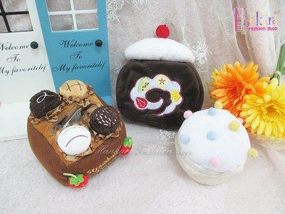 ☆[Hankaro]☆流行可愛蛋糕造型系列收納商品(樣品出清)