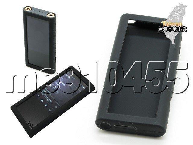 Sony NW-ZX300A 保護套 矽膠套 果凍套 ZX300A 保護殼 zx300a MP3保護套 黑色 白色 現貨