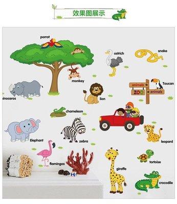 現貨 早教 卡通動物世界牆貼 畫家 學習 英文單字 兒童房客廳 幼兒園 餐廳可移除裝飾牆貼