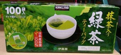 【代購屋】Costco 好市多 代購 伊藤園代工 Kirkland 日本綠茶包 (每盒100袋)/綠茶
