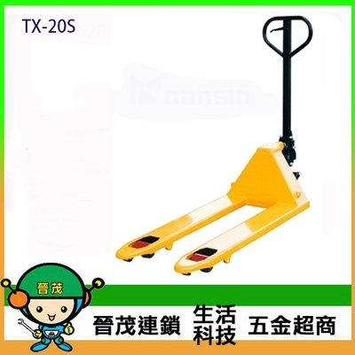 [晉茂五金] 日本原裝進口 油壓拖板車 TX-20S 荷重1500KG 請先詢問價格和庫存