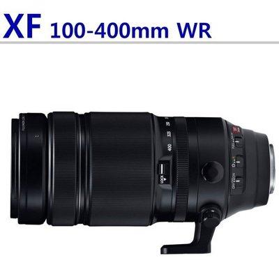 【中壢NOVA-水世界】Fujifilm 富士 XF 100-400mm f4.5-5.6 WR 望遠鏡頭 平輸 一年保