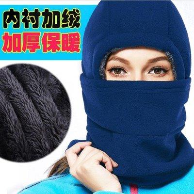 全館折扣 騎車男女防風帽電動車騎行擋風頭套面罩天加絨保暖防寒帽