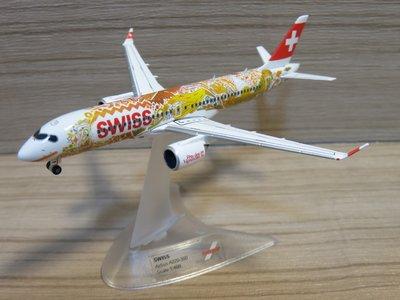 宗鑫 1/400 Herpa Wings HW562713 Airbus A220 300 瑞士航空 沃韋葡萄酒節彩繪
