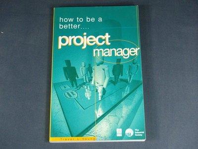 【懶得出門二手書】 《how to be a better project manager》Trevor L. Young│九成新(11C36)