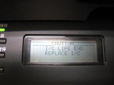 (保固半年)Epson CX16 CX16nf C1600 - Replace I/C  維修套件