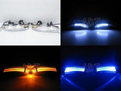 ~~ADT.車燈.車材~~CAMRY 06~11 WISH 07~11 ALTIS 08~11 後視鏡燈殼LED光柱方向燈+藍光小燈+白光照地燈