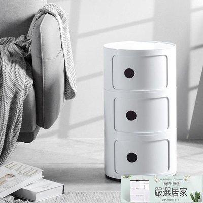 北歐床頭櫃 現代床邊小柜子簡易臥室儲物...