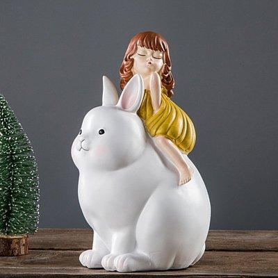 〖洋碼頭〗美式兔子女孩ins少女心擺件 可愛小禮物歐式臥室客廳兒童房裝飾品 ybj239