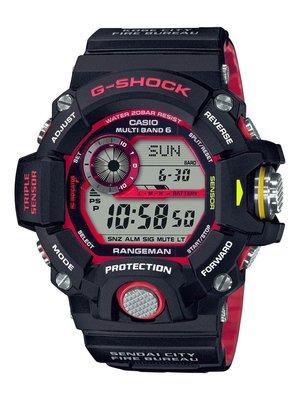預訂 佐敦門市 全新 Casio G-Shock 緊急消防援助隊 25週年 貓人 聯乘 特別版 仙台市 消防局 神戶市 Rangeman Master of G