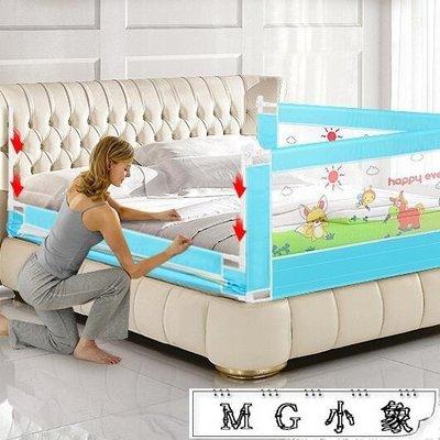 防護欄  嬰兒童床圍欄寶寶防摔擋板