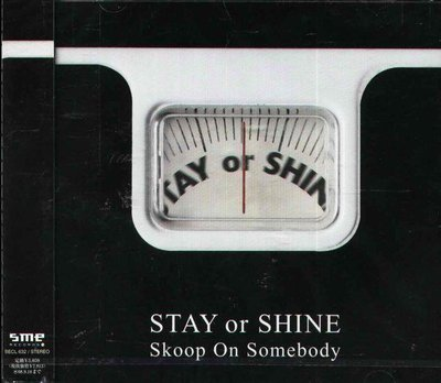 (日版全新未拆) Skoop On Somebody (SOS) - STAY OR SHINE