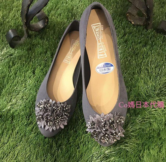 Co媽日本代購 日本製 超好穿 軟底 娃娃鞋 低反發 吸汗 放濕 抗菌 消臭 娃娃鞋 現貨 灰色23 預購 鞋 22.5 ~24.5