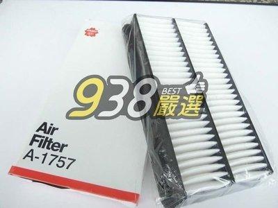 938嚴選 ESCAPE 2.3 TRIBUTE 2.3  櫻花 空氣濾網 空氣心 空氣芯 馬自達6 MAZDA6