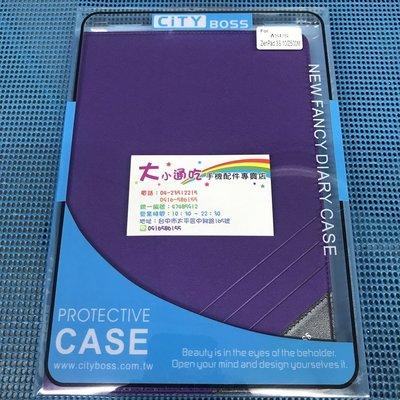 【大小通吃】City Boss Asus ZenPad 3S 10 磨砂系列 紫色 掀蓋皮套 防摔 軟殼 Z500M