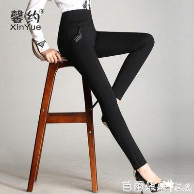 打底褲 馨約女士打底褲外穿女秋款2018新款薄款大碼高腰修身顯瘦小腳長褲