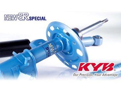 日本 KYB SR 藍桶 桶身 Mitsubishi 三菱 Lancer 2000 - 2007 專用