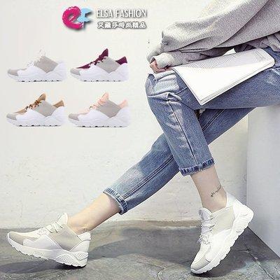 運動鞋 潮流線條感網布運動鞋  艾爾莎【TSB8777】