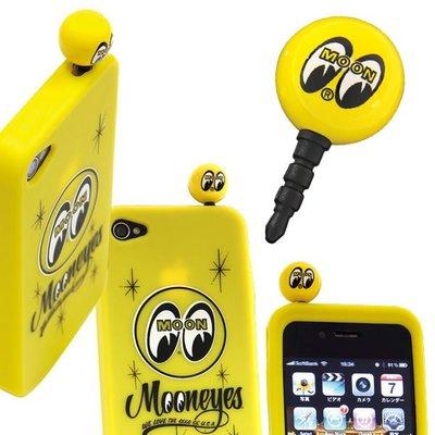 (I LOVE樂多)大人氣MOONEYES 黃 3.5MM造型耳機塞 防塵塞另有RF供你選擇