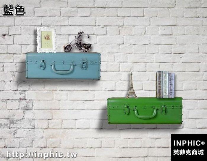 INPHIC-復古田園風格居家仿手提箱壁掛復古做舊工業風鐵藝壁飾牆飾-藍色_S2787C