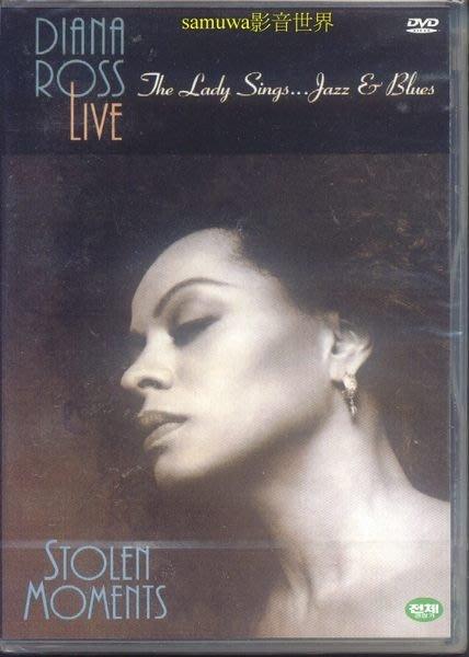 DVD~戴安娜蘿絲 爵士演唱會Diana Ross Live ~ The Lady Sin