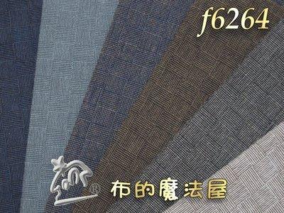 【布的魔法屋】f6264日本進口1/2呎組編織格紋拼布證書班先染配色布組(拼布布組套布,日本先染格子布料checked)