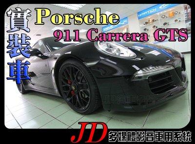 【JD 新北 桃園】Porsche 911 Carrera 保時捷。PAPAGO 導航王 HD數位電視 360度環景系統 BSM盲區偵測 倒車顯影 手機鏡像。