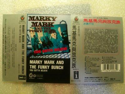 印刷品Marky Mark組團時期1992年第2張專輯You Gotta Believe台版卡錄音帶封面Wahlberg
