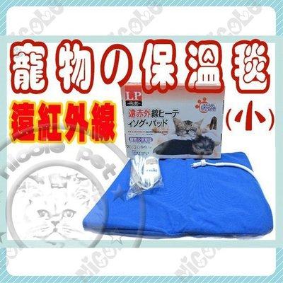 *Nicole寵物*樂寶 寵物電熱毯〈小〉《防咬設計,三段調節溫度》價降促銷,寵物床,睡床,床墊,保溫墊,小型犬,吉娃娃