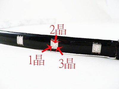 七彩18顆5050 LED 軟燈條30公分(24V)