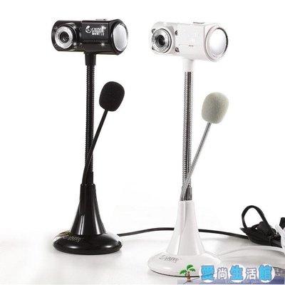 高清免驅主播臺式電腦視頻 筆電帶麥克風話筒夜視攝像頭 LY3071