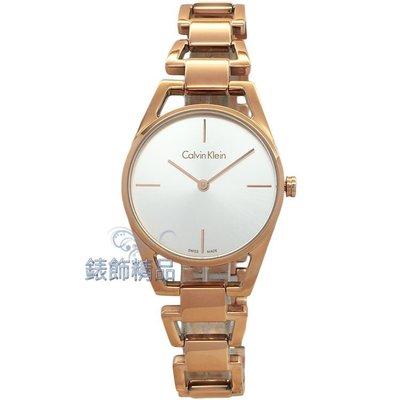 【錶飾精品】CK K7L23646 Calvin Klein 凱文克萊 Dainty 銀白面 玫瑰金 鏤空 手環 女錶