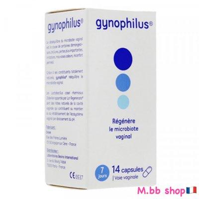 現貨在台💕 滿千免運🇫🇷法國代買購回🇫🇷 Gynophilus  益生菌膠囊 14入 阿德比婦寶