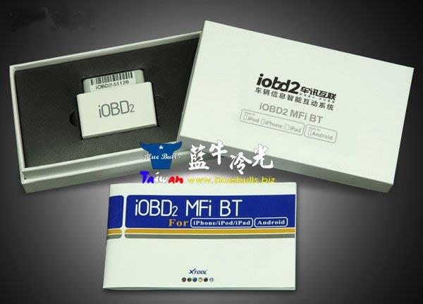 【藍牛冷光】XTOOL iOBD2 藍牙汽車診斷 支援安卓 蘋果iOS 中文版 支援HUD模式 車咪盒子 ELM327