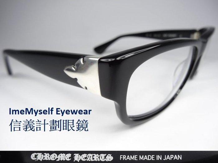 Chrome Hearts HOT POCKET 克羅心 公司貨 日本製 方框 抗藍光 濾藍光 變色鏡片全視線 全视线