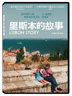 [影音雜貨店] 台聖出品 – 西洋熱門電影 – 里斯本的故事 4K數位修復版 DVD – 魯迪格福格勒 主演 – 全新