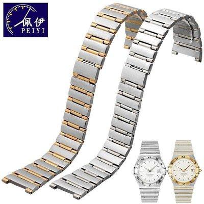 【可開統編】錶帶  實心不銹鋼表帶適配歐米茄 星座系列鋼帶凹口配件男女OMEGA手表鏈 錶帶 男女錶帶   鋼帶 帆布-1199626