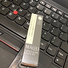 Maquillage concealer stick ex 01 sealed