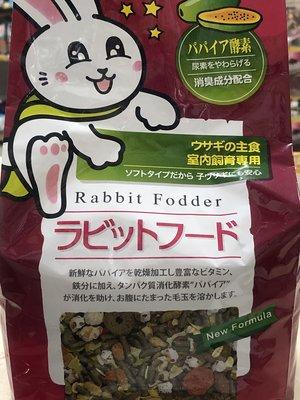 Canary 室內成兔  成兔 飼料 1kg 主食 兔子 乾糧 添加益生菌 促進腸胃蠕動 乾糧 配糧 兔子飼料