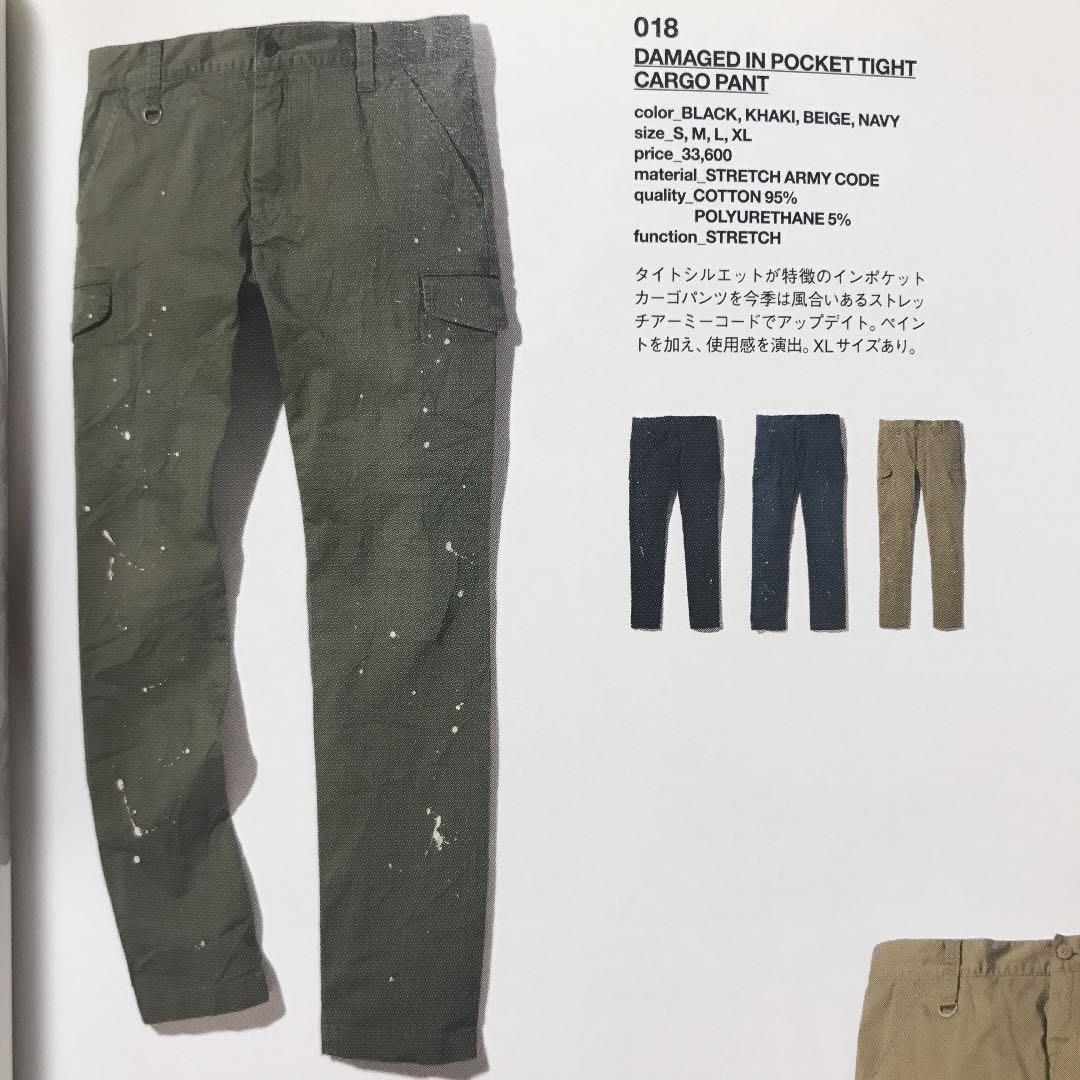 SOPHNET PAINTED CARGO PANT 潑漆工作褲 窄版 口袋長褲 軍裝 軍褲 休閒 破壞 洗舊