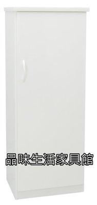 品味生活家具館@塑鋼1.5尺白色(單門)高鞋櫃JI-234-1@台北地區免運費(特價中)