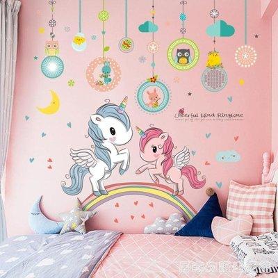 女孩臥室床頭溫馨可愛卡通貼紙牆貼畫 房間裝飾牆紙壁紙自黏