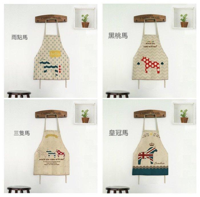 卡通棉麻圍裙(大) (58x68cm)