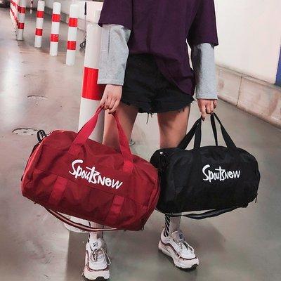 AFF032 (獨立鞋位無乾濕分離) 健身包女運動包潮男韓版干濕分離訓練包大容量手提網紅短途旅行包249 新北市