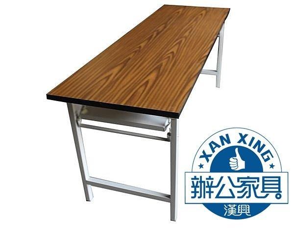 【土城OA辦公家具】 折合桌. 折疊桌.辦公桌.拜拜桌180*90公分平價